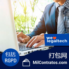 打包网 MilContratos.com